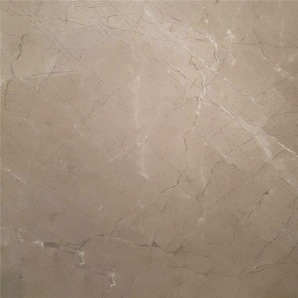 Atallos Beige Marble