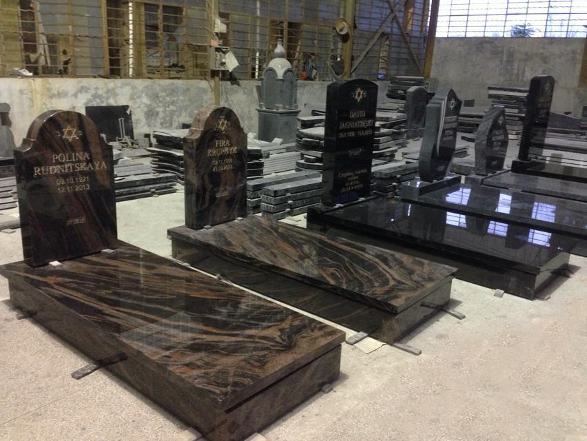 Aurora Polished Granite Tombstones