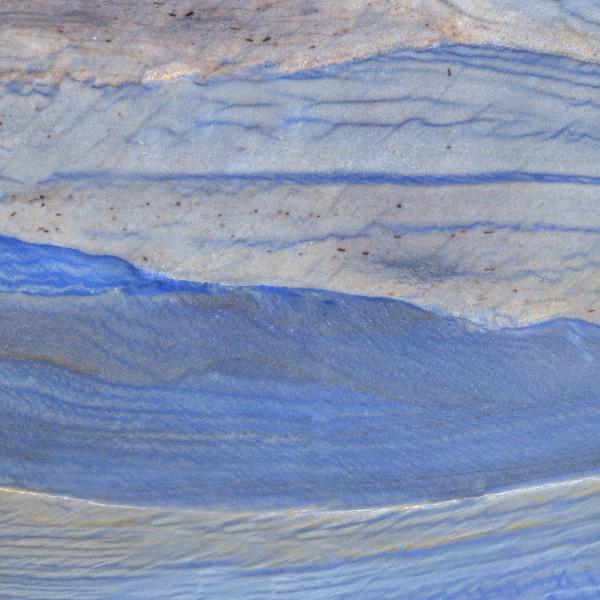 Azul Macaubas Quartzite - Blue Quartzite