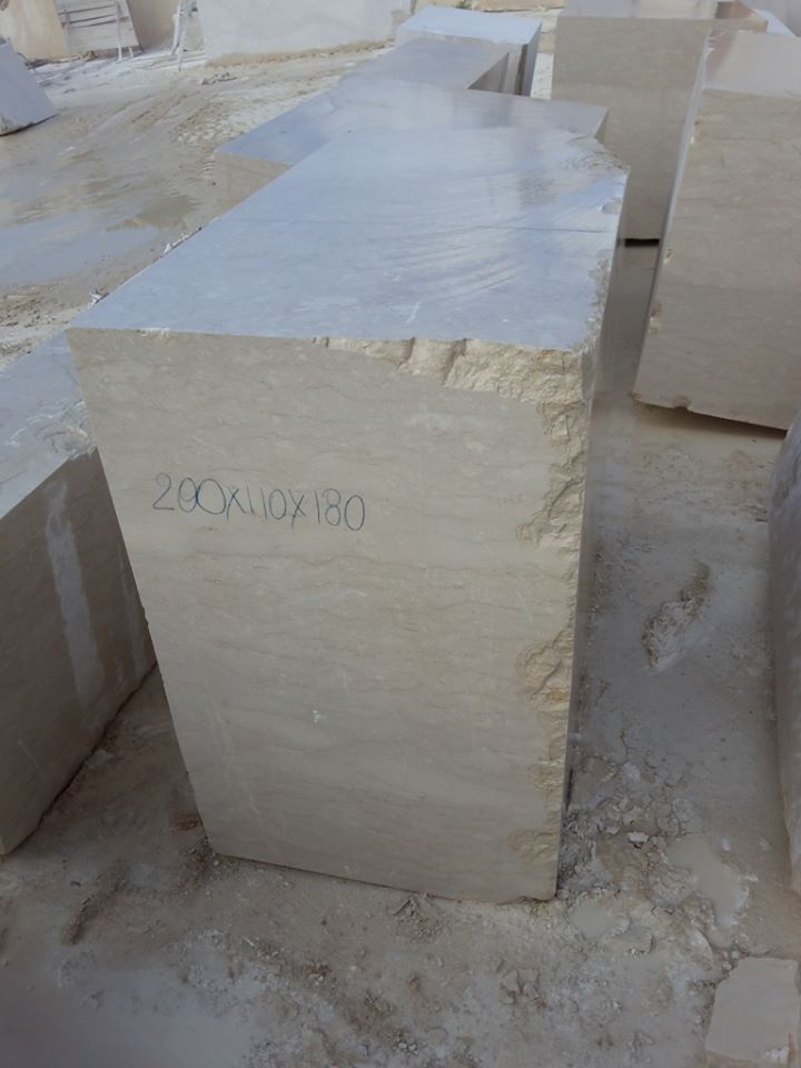Beige Marble Blocks Perlatino Sicilia Blocks