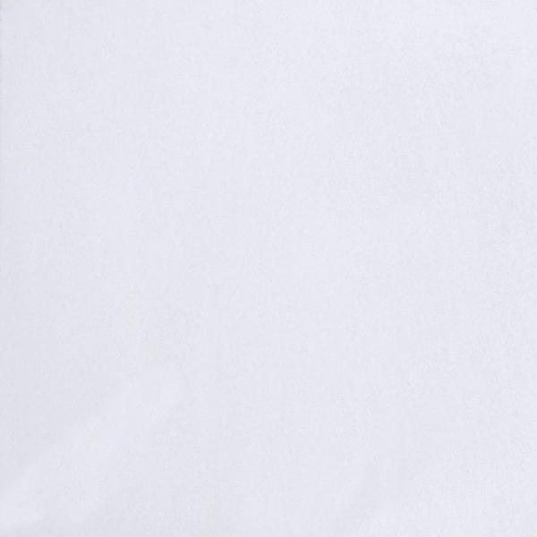 Bianco Neve Marble - White Marble