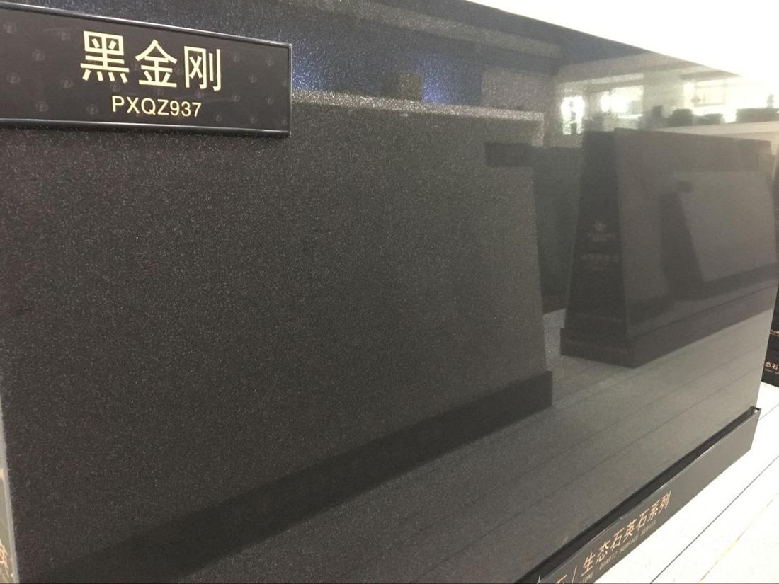 Black Engineered Stone Artificial Marble Pure Black Quartz Stone Slabs
