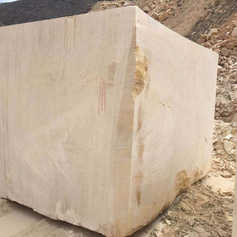 Blocks Yellow Triana Natural Marble Blocks