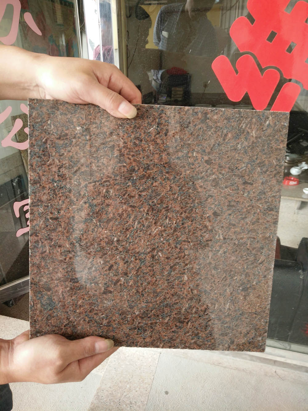 Cafe Imperial Granite Polished Tiles Brown Granite Tiles for Flooring