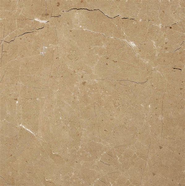 Central Beige Marble