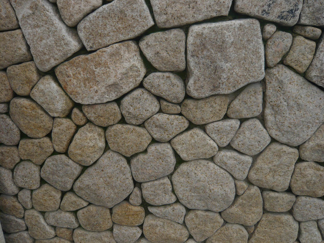 Chinese Beige Landscaping Wall Stones