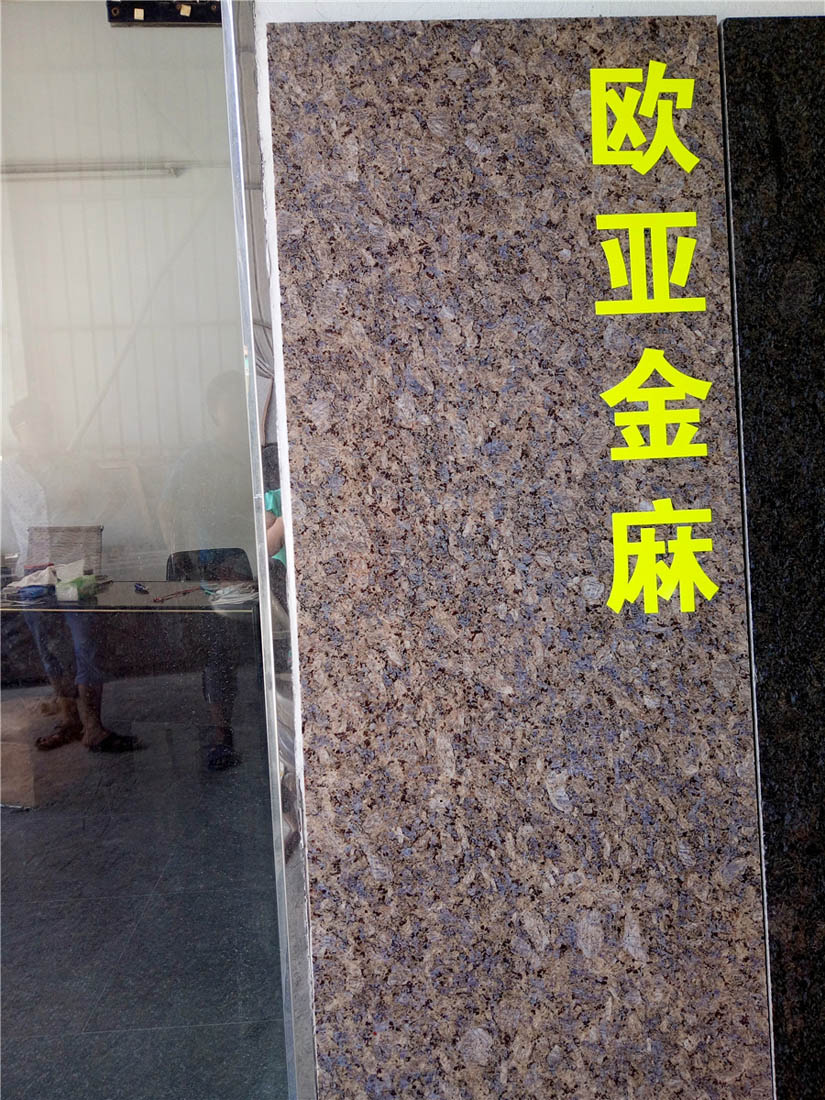 Chinese Eurasian Gold Granite Polished Tiles