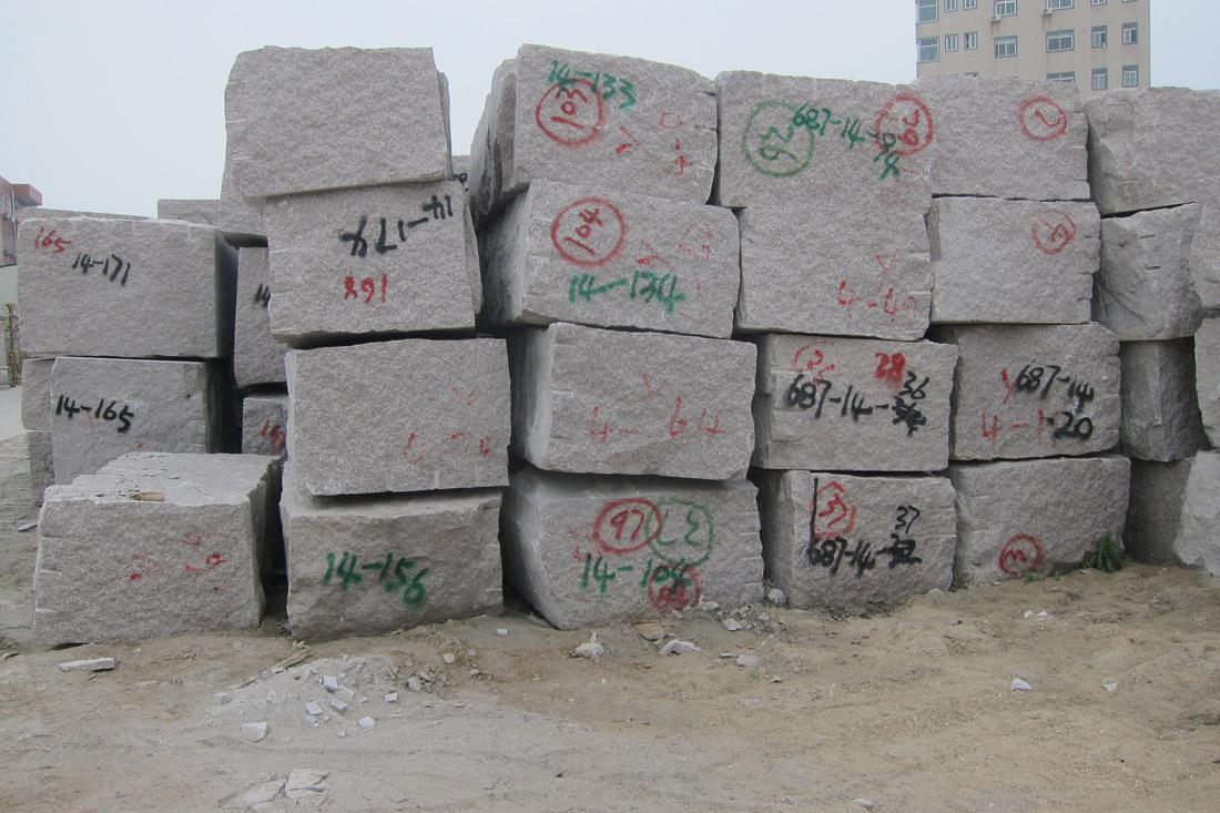 Chinese G687 Peach Red Granite Blocks