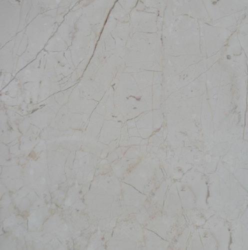 Cornelian Beige Marble