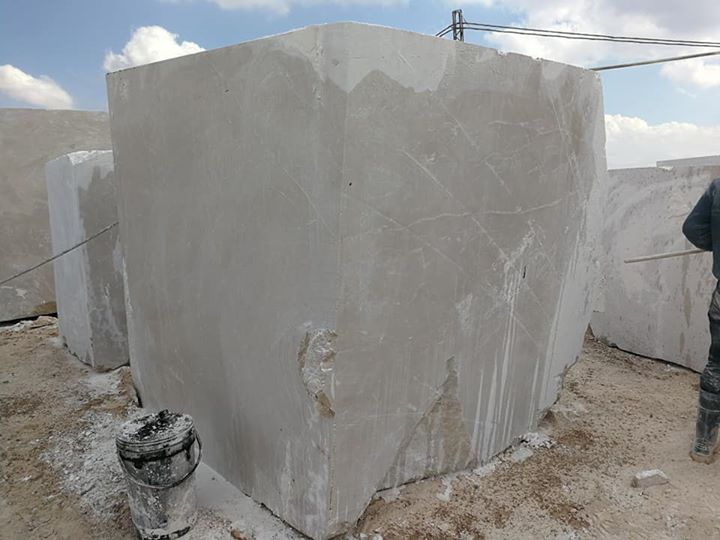 Crema Montana Beige Natural Marble Blocks