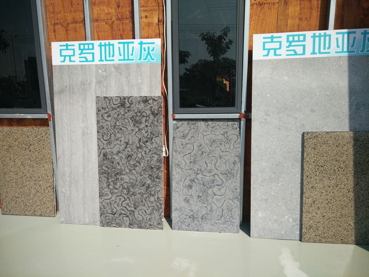 Croatia Grey Marble Tiles
