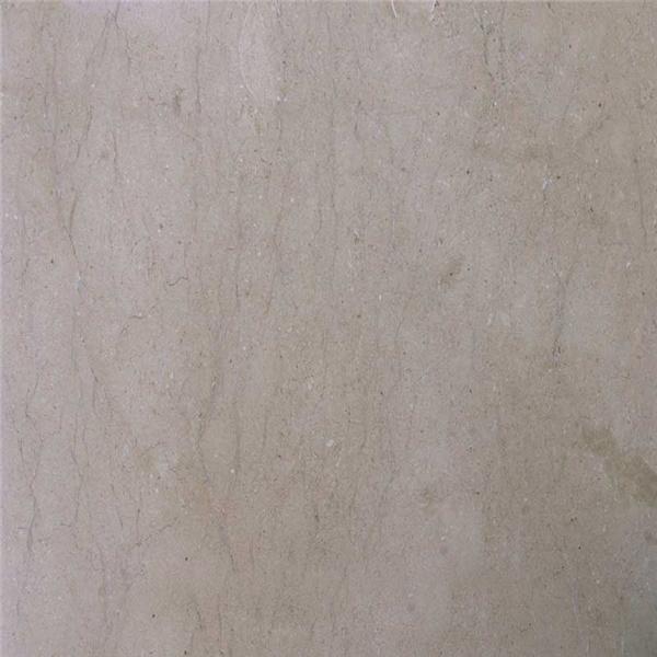 Dicle Beige Marble