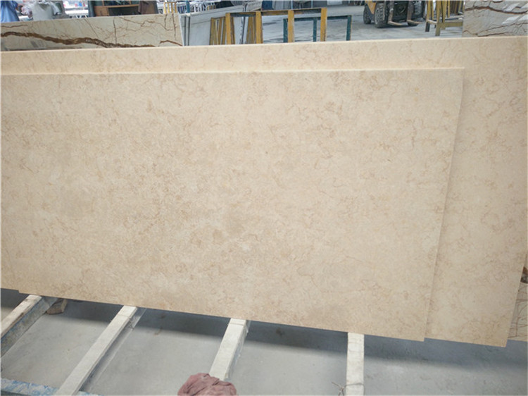 Egypt Yellow Marble Small Slabs