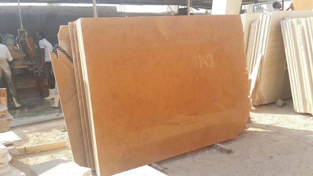 Egyptian Golden Sinai Marble Slabs