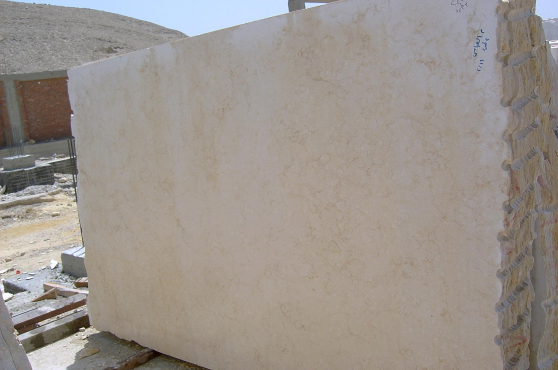 Egyptian Sunny Marble Slabs for Export