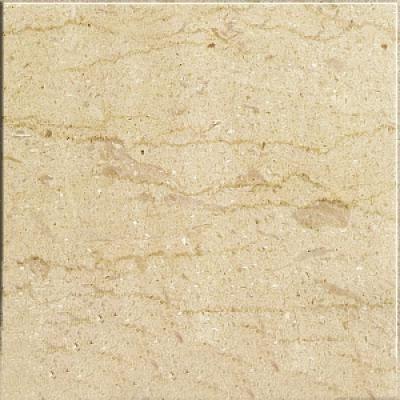 Epirus Beige Marble