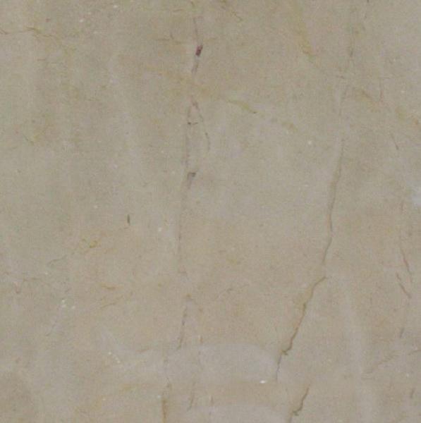 Framarz Beige Marble