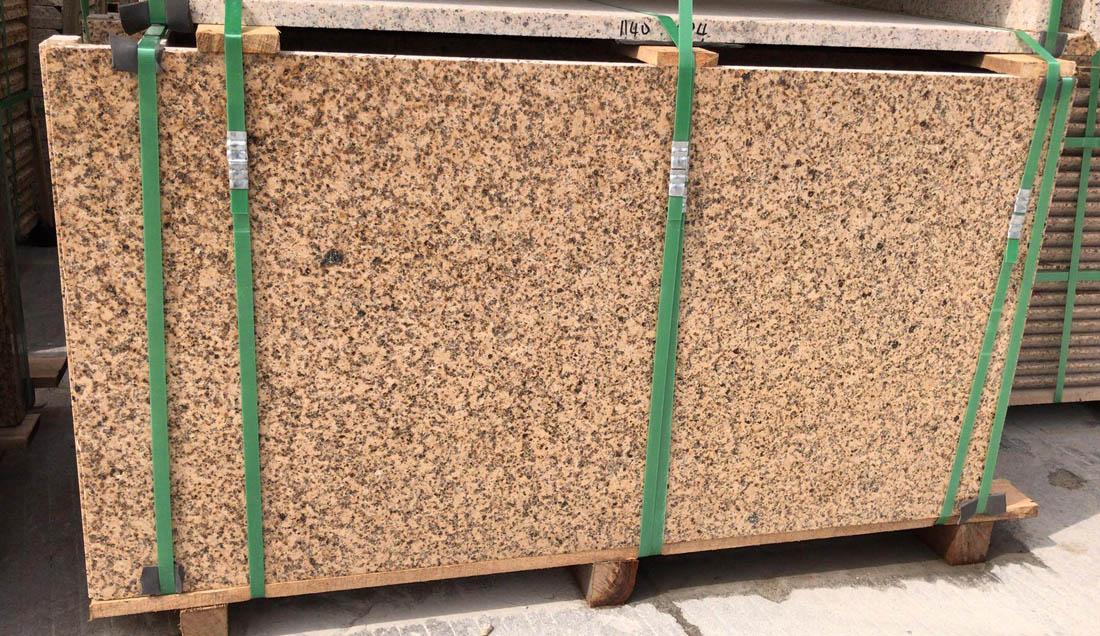 G682 Granite Slabs Yellow Granite Slabs
