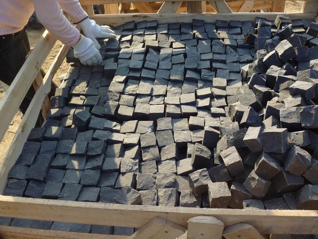 G685 Natural Split Cube Stone