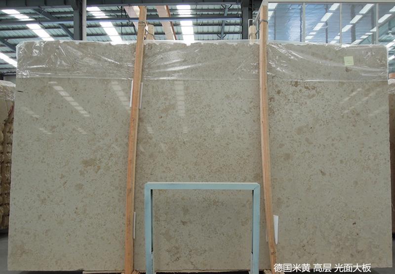Germany Jura Beige Limestone Slab