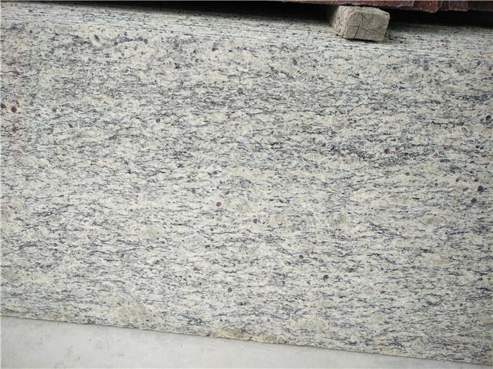 Giallo Cecilia Light Granite Countertops Good Materials for Kitchen Tops