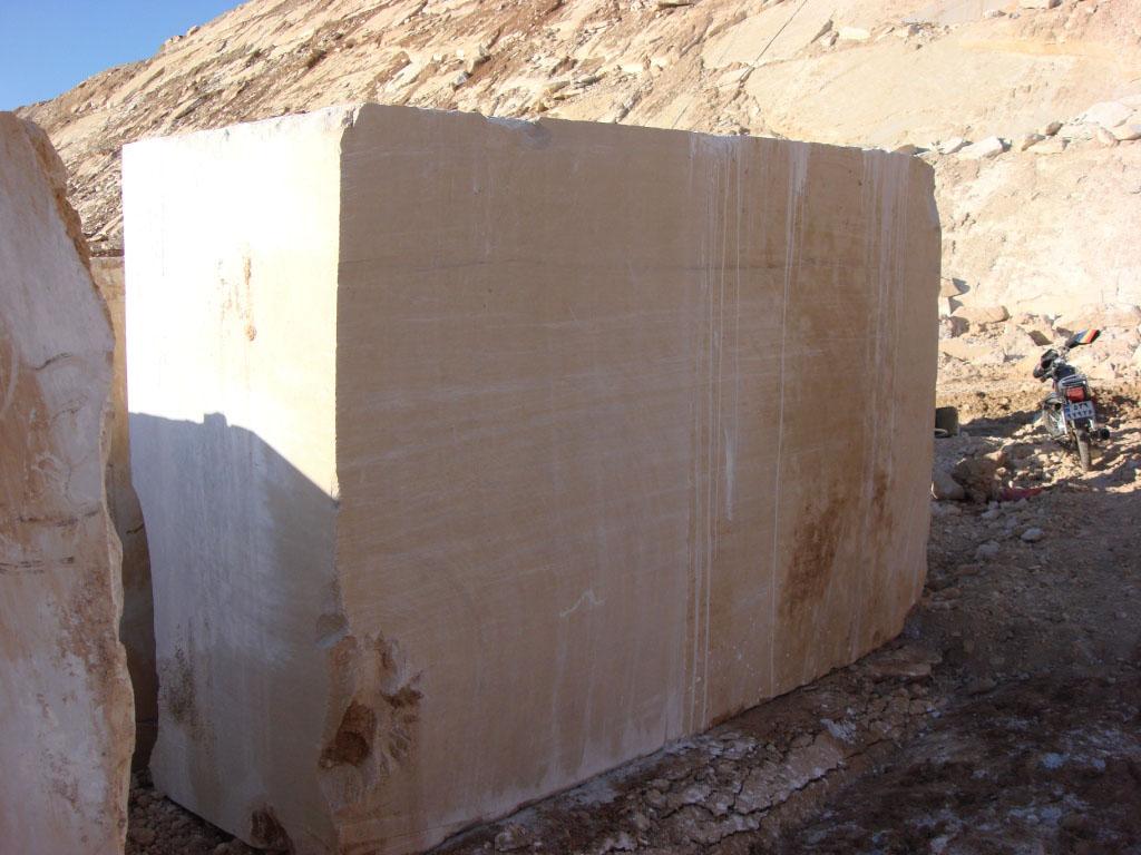 Gohare Limestone Blocks Iran
