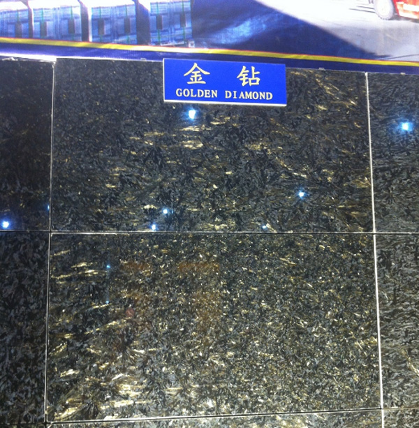 Golden Feather Diamond Gold Granite Tiles