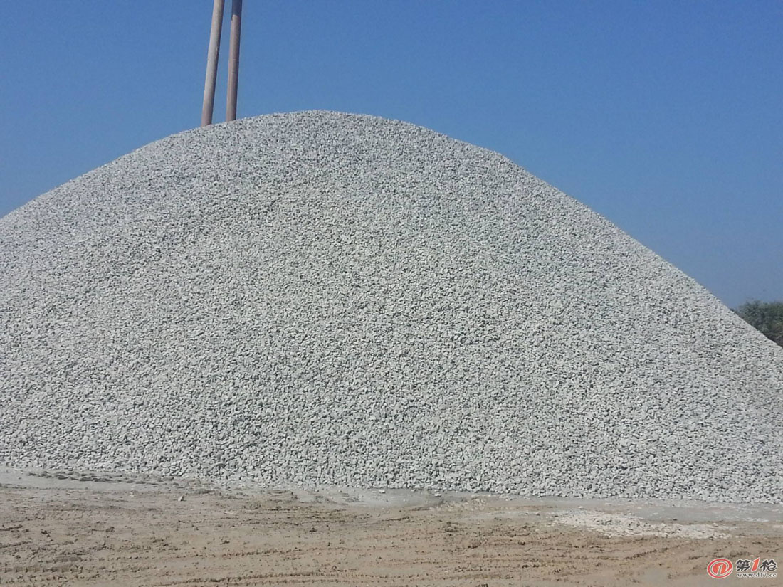 Grey Granite Aggregate Construction Crushed Stone