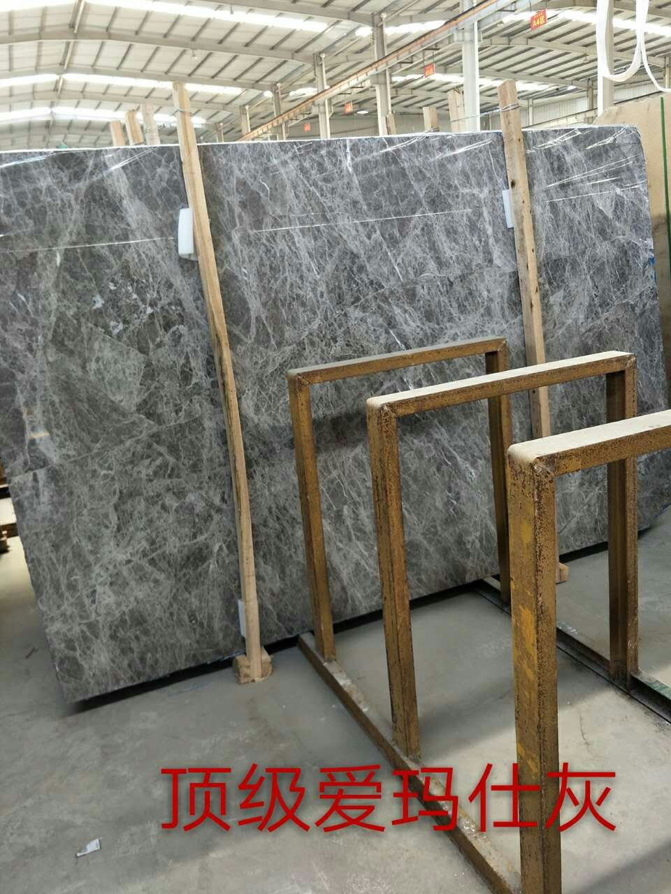 Hermes Grey Marble Slabs