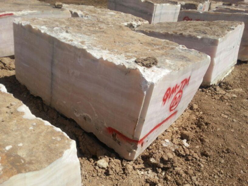 pink onyx stone blocks