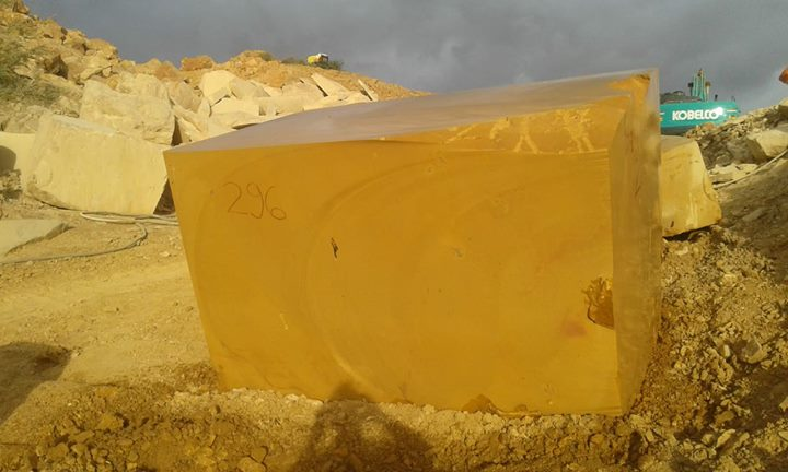 Indian Yellow Limestone Blocks