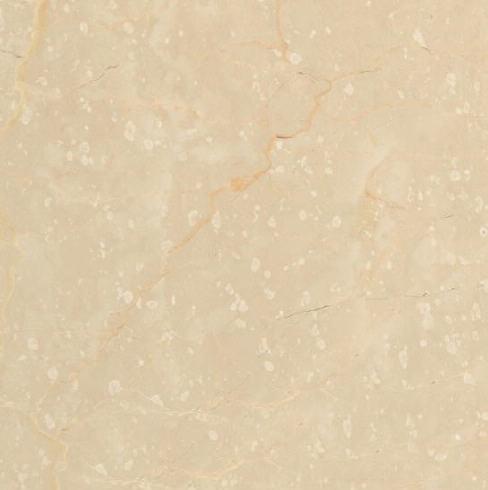 Kazan Beige Marble