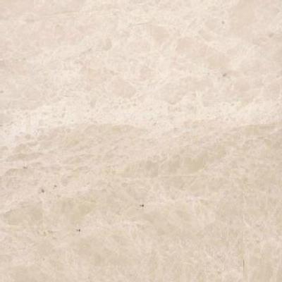Levadia Beige Marble