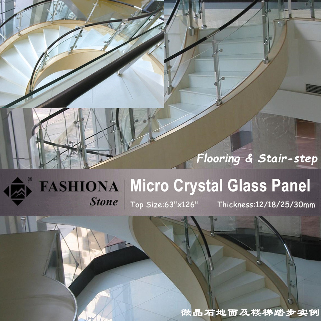 Micro Crystal Glass Stone Stair