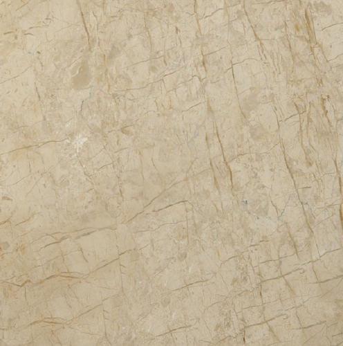 Mysia Beige Marble