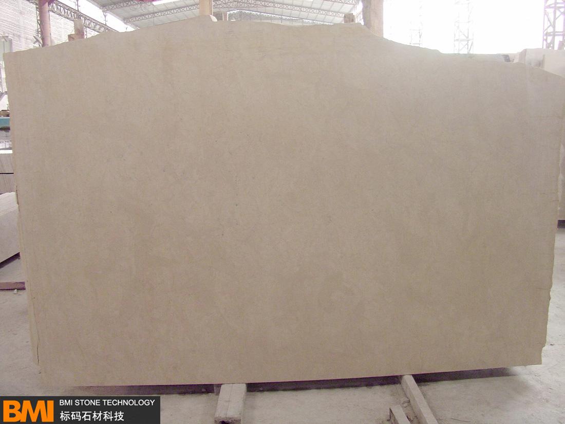Nature Polished Egyptian Sahara Cream Marble Slabs