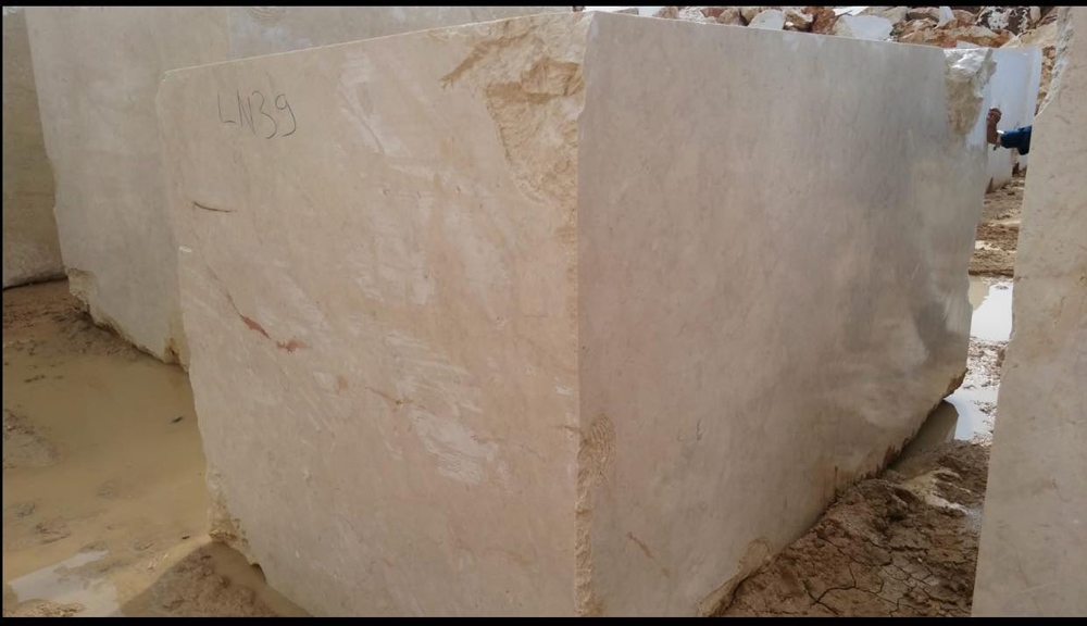 New Crema Nova Blocks Beige Marble Blocks