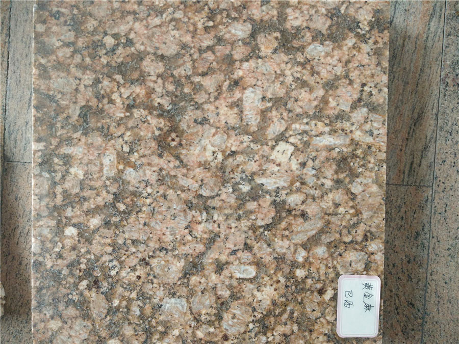 Nice Brazil Golden Grain Granite Tiles