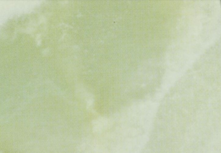Onyx Verde