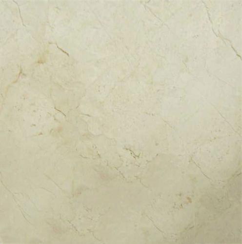 Oska Beige Marble