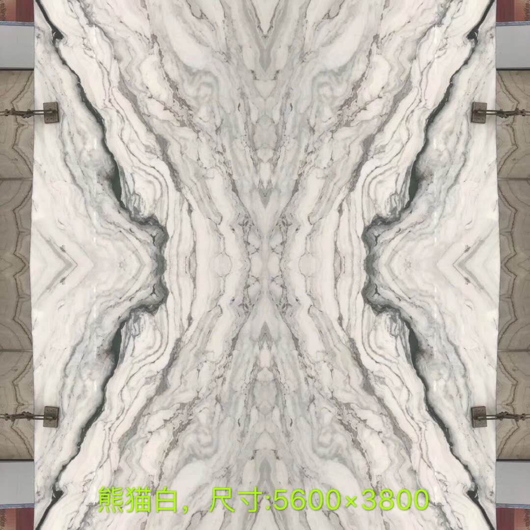 Panda White Marble Slabs from Chinese Supplier