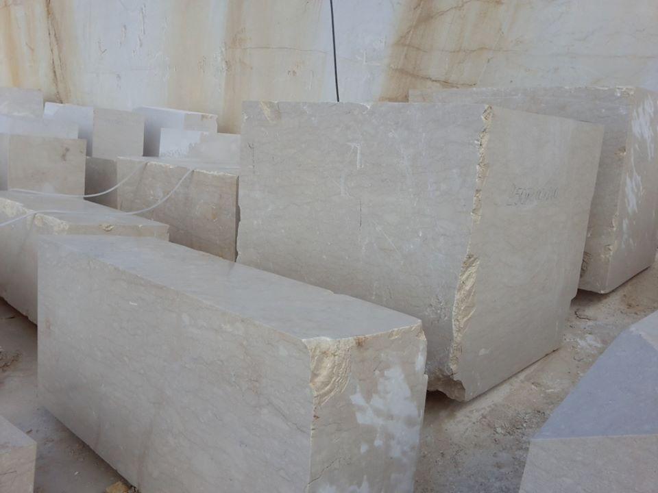 Perlatino Sicilia Beige Marble Blocks