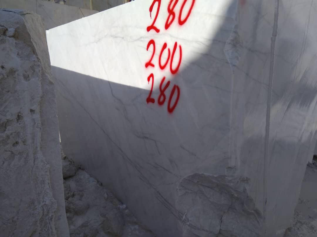 Persian Statuario White Natural Marble Blocks