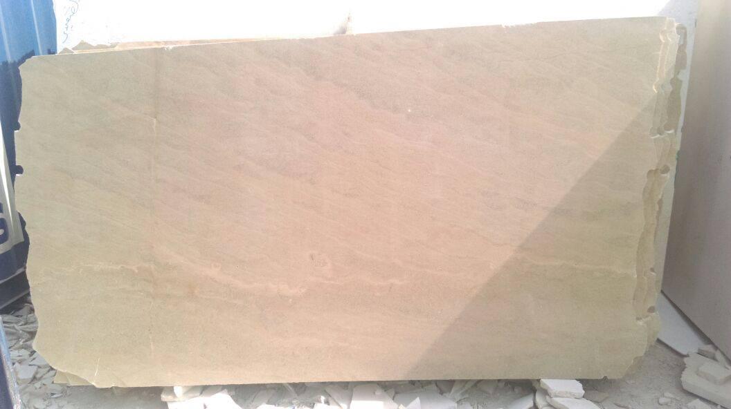 Sarabagand Egyptian Marble Slabs