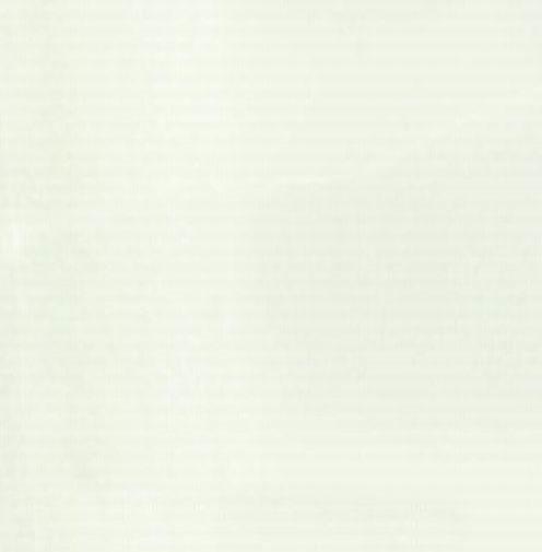 Seben White Onyx