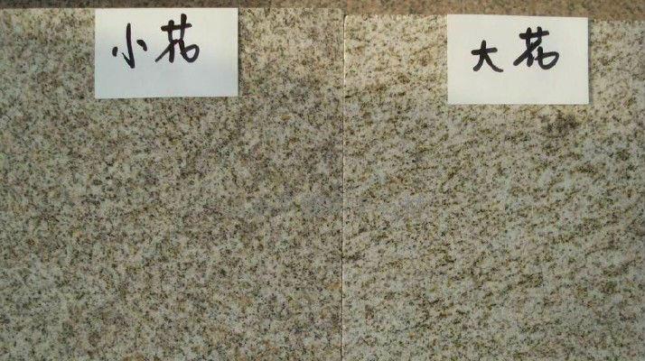 Shandong Yellow Granite Tiles