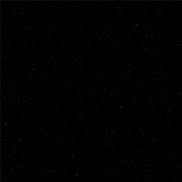 Shanxi Sesame Black Granite