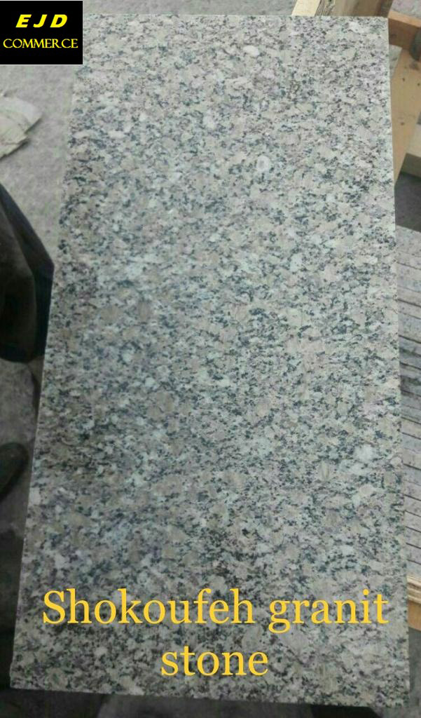 Shokoufeh Granite Tiles Iranian Polished Granite Tiles