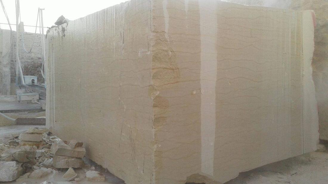 Silvia Marble Egyptian Yellow Marble Rough Blocks