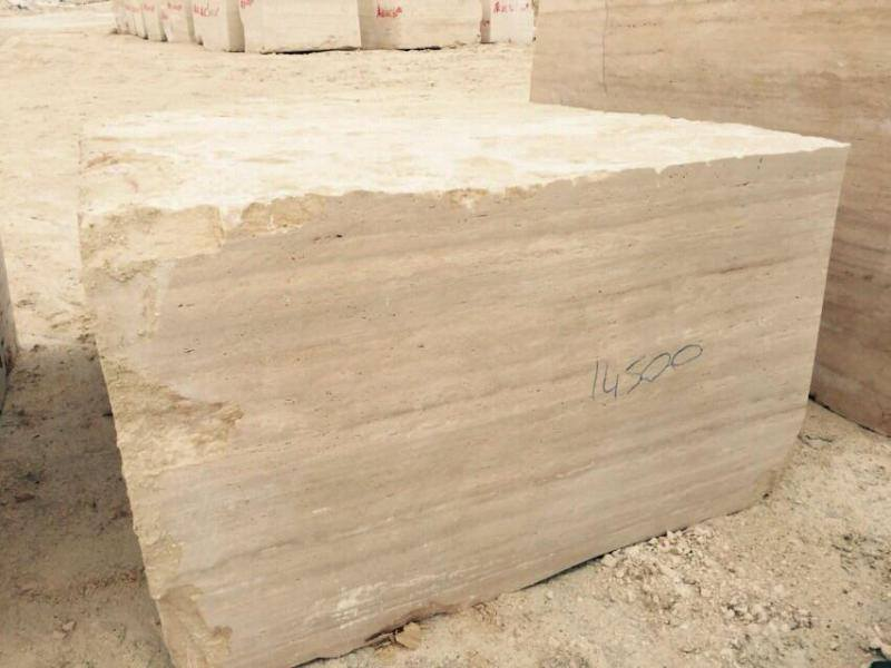 Travertine Ivory Vein Cut Block